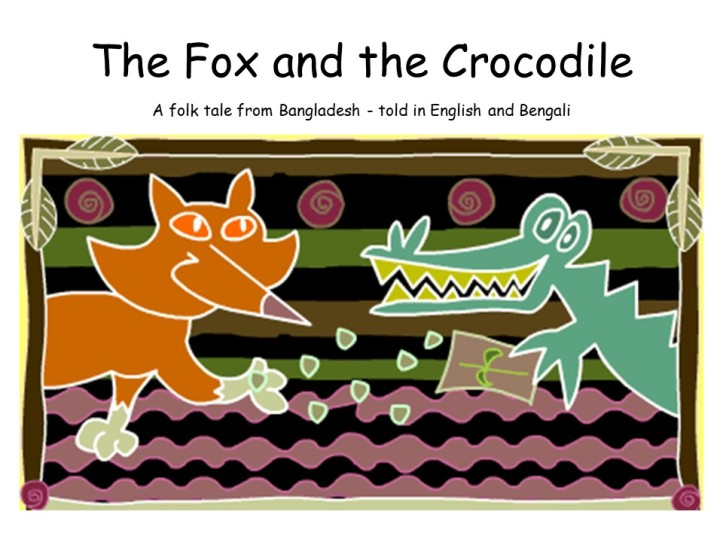 The Fox and the Crocodile - photo